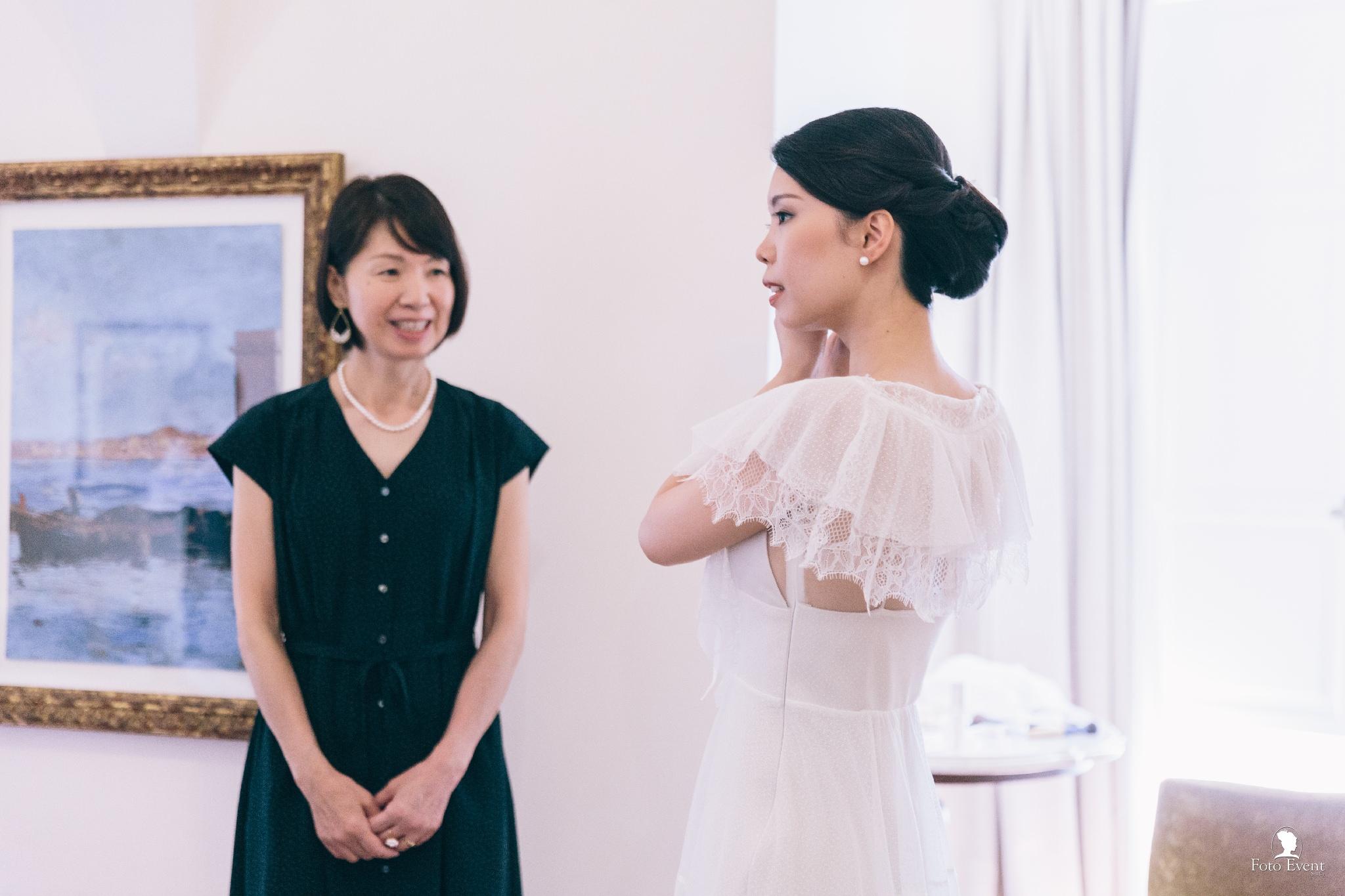 080-2019-06-14-Wedding-Yume-e-Makoto-Isee-5DE-180
